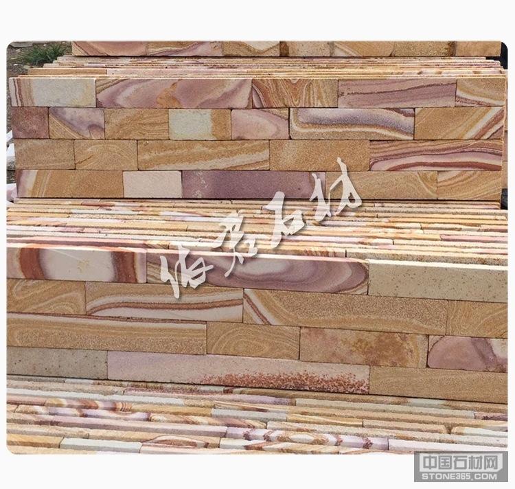 彩虹砂岩文化石