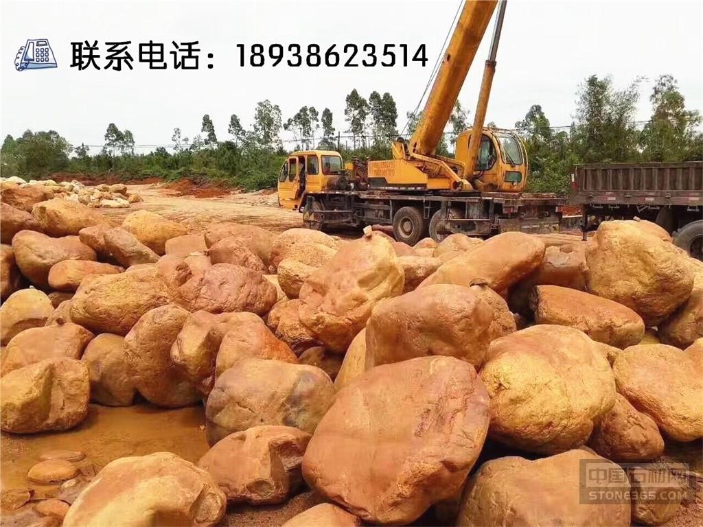 厂家直销黄蜡石优质鹅卵石