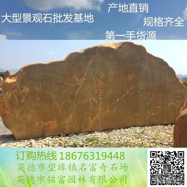 黄蜡石 刻字石