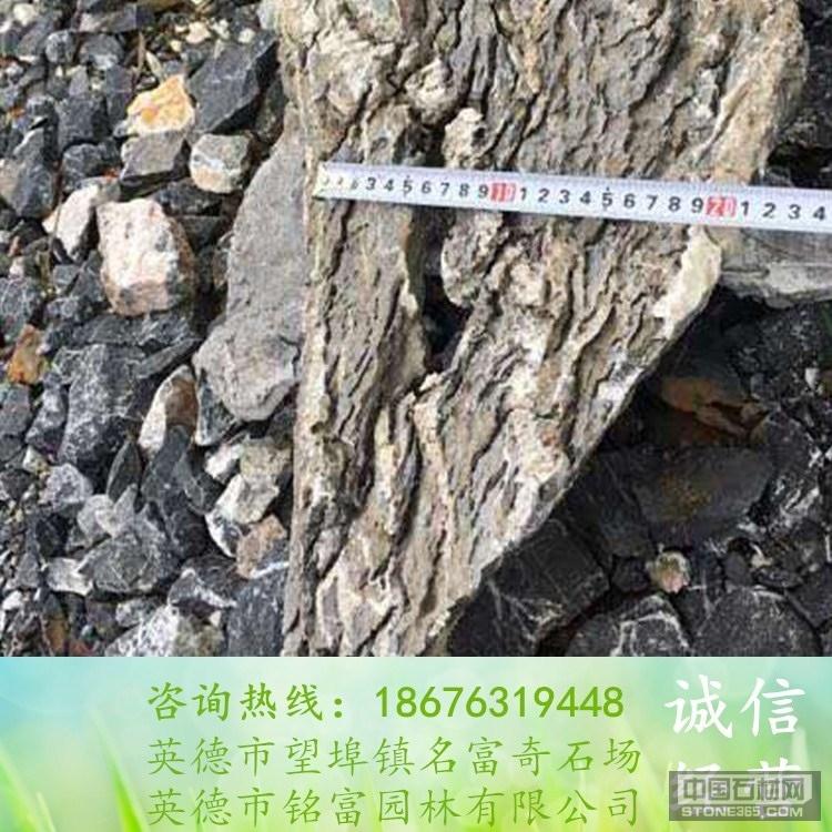 供应潮州盆景英石 精品护树石