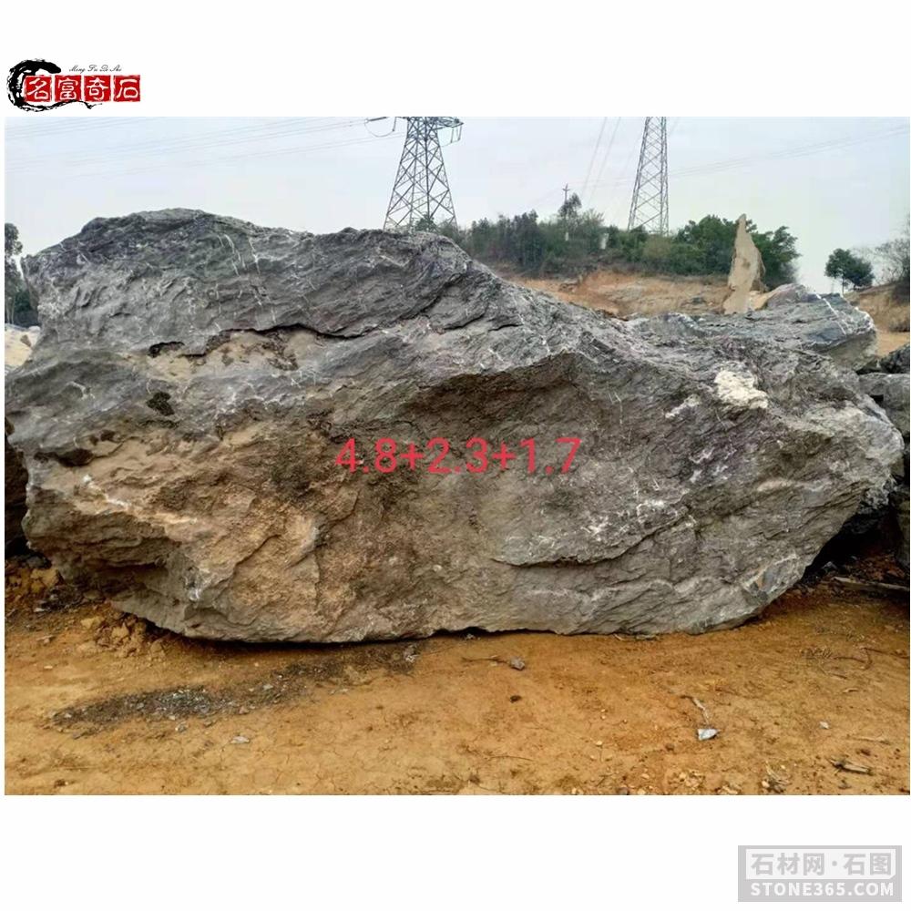 天然黑山石原产地批发供应