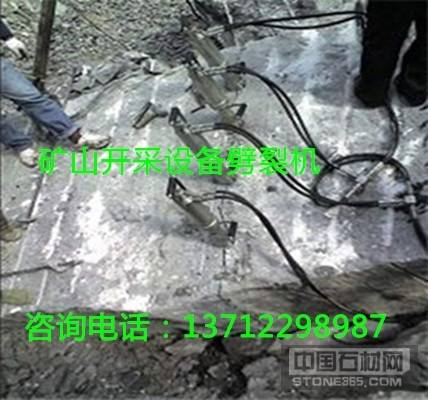 供应 矿山开采不用爆破用静态爆