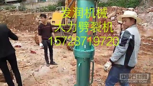 供应2017新型静态爆破开采石