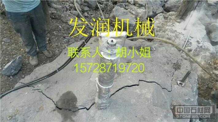 钢筋混凝土液压劈裂机型号与价格