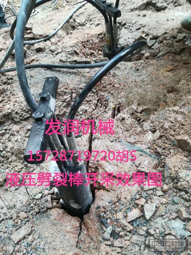 替代放炮开采矿山设备液压劈裂棒