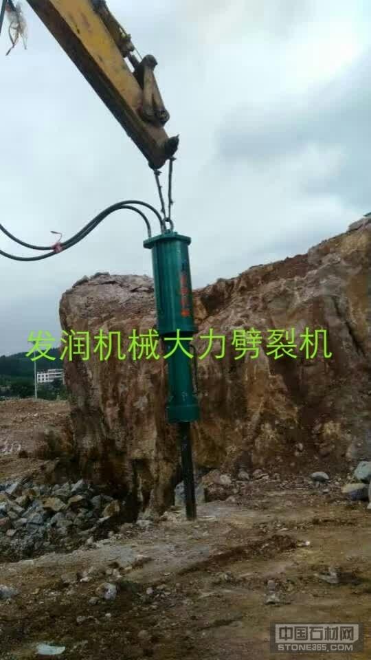 供应郴州矿山开挖坚硬岩石开采