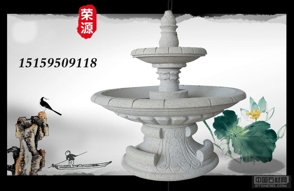 供应黄锈石喷泉景观喷泉石雕喷泉