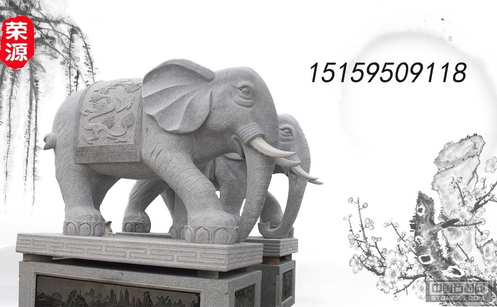供应石雕大象园林大象招财大象