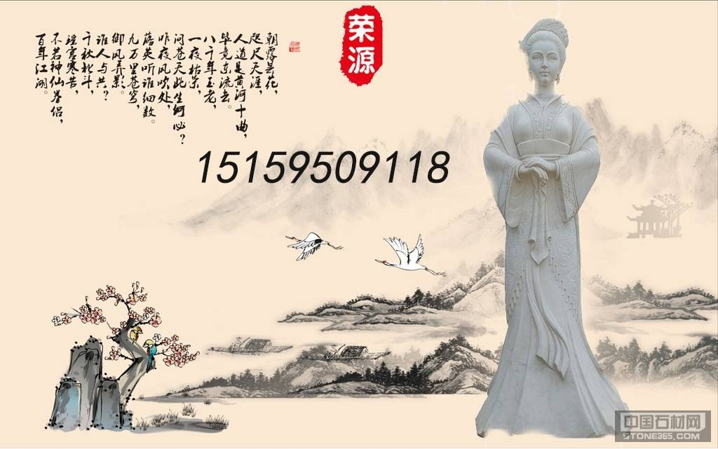 供应花岗岩仙女石雕像