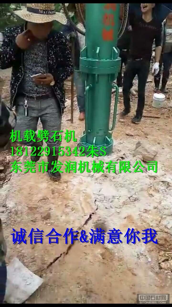 挖机外挂式大型液压岩石劈裂机