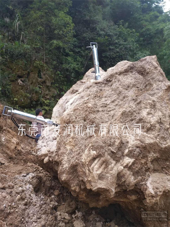 破碎岩石开采静态劈裂机设备