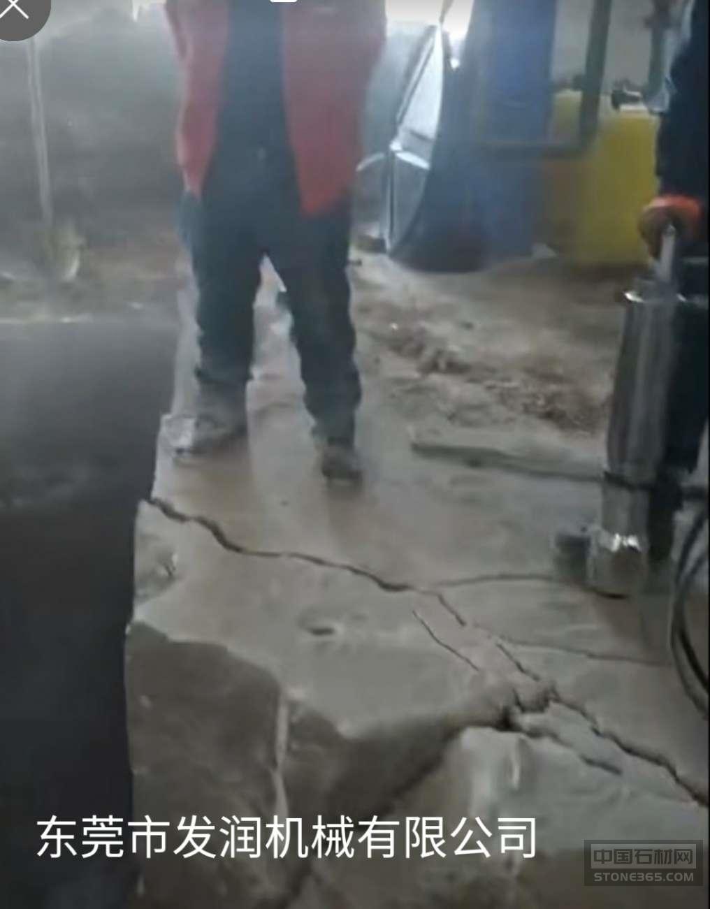 静态环保岩石破碎设备劈裂机