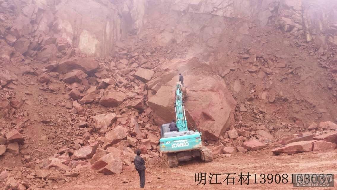 中国红花岗岩矿山