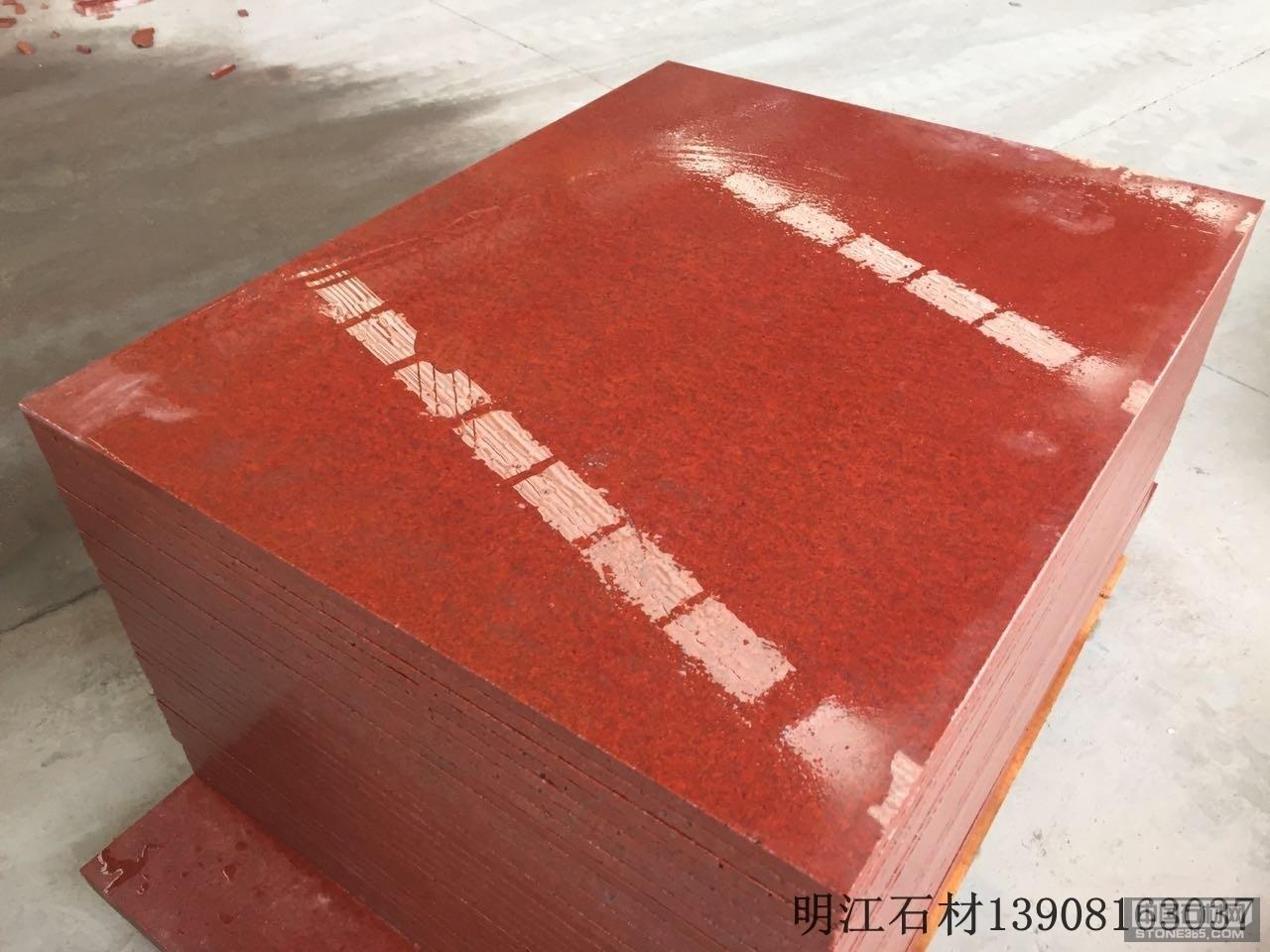 中国红光面