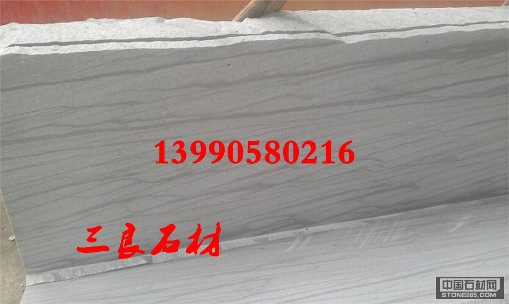 四川白木纹