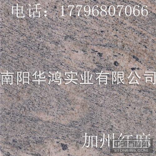 加州红麻花岗岩石材定制规格