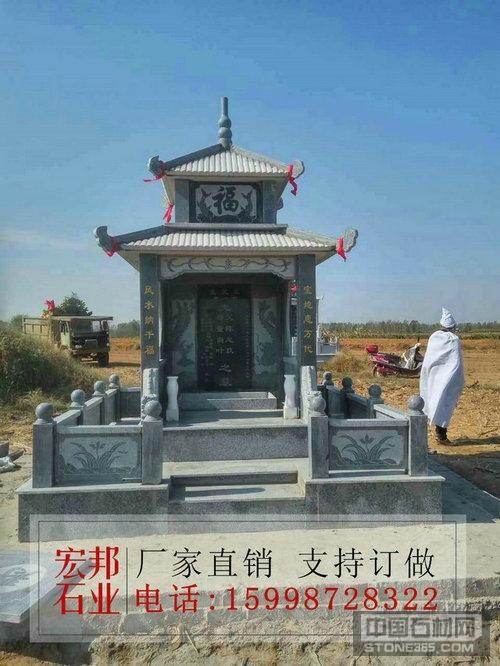 山东青石石雕墓碑