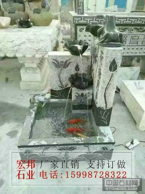 山东石雕水池