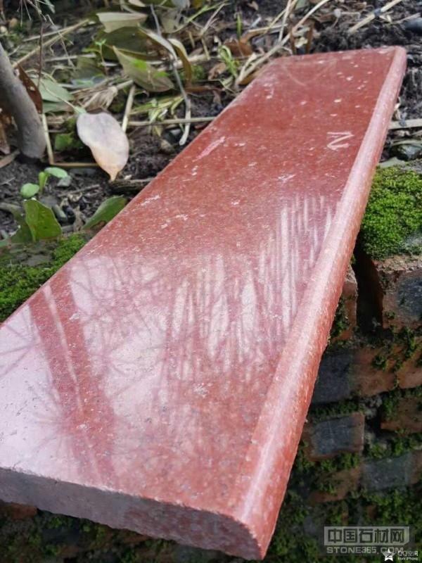 中国红四川红石材厂家