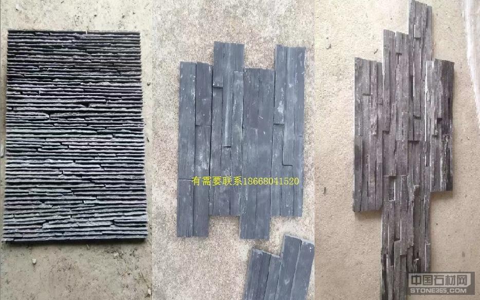 文化石/板岩/流水板组合板