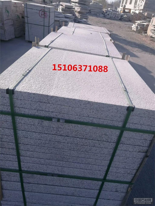 白锈石荔枝面大板