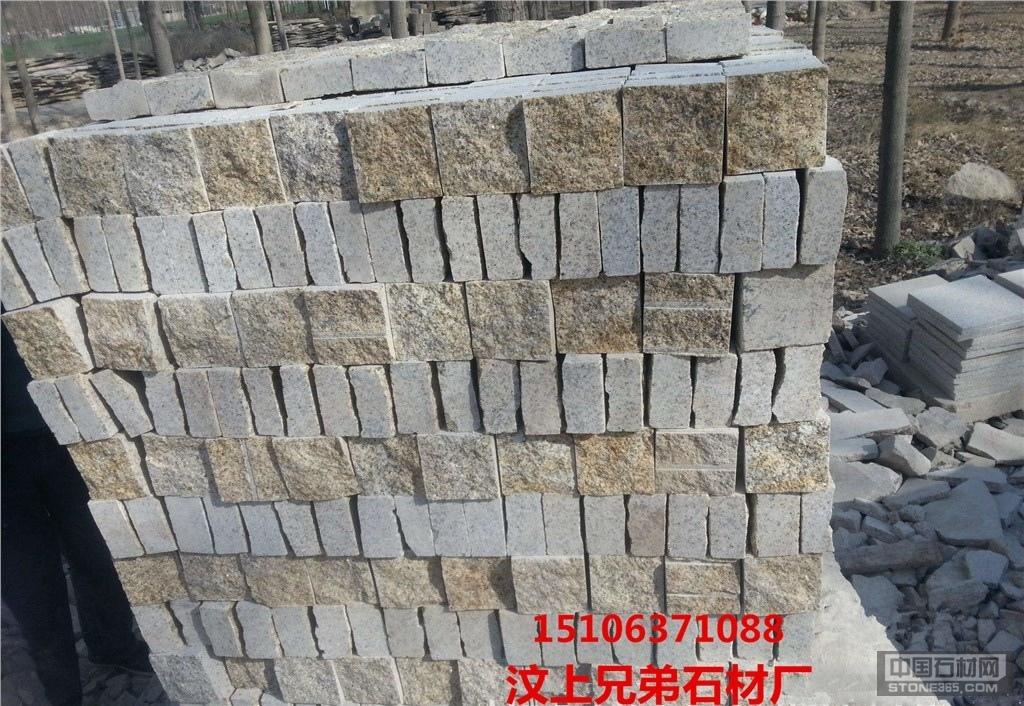 �S�P石��石G682小方�K�R蹄石