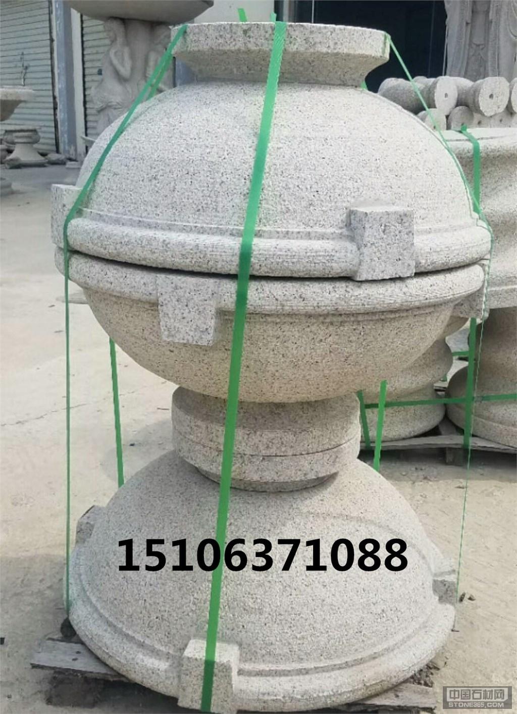 黄锈石花钵