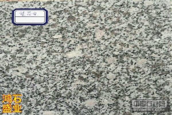 白色石材系列