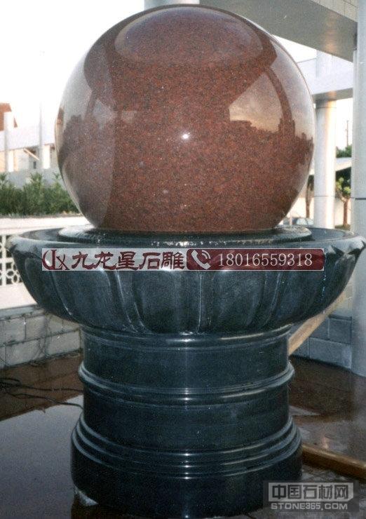 加工喷泉风水球 大理石风水球