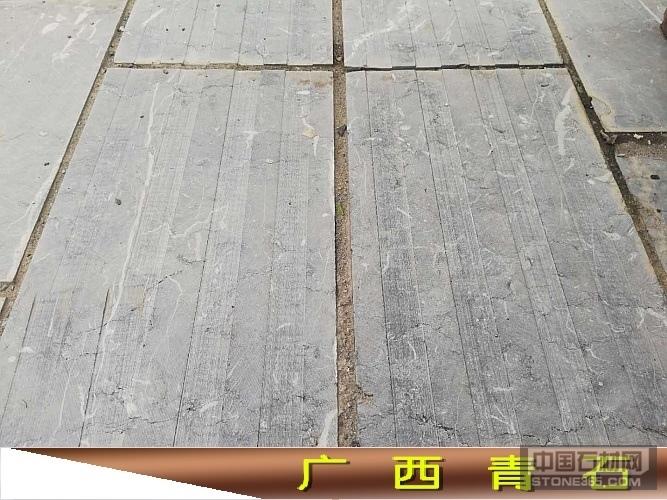 广西青石盲道石板材地铺