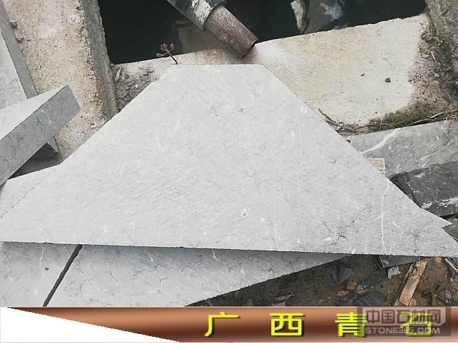 广西青石异型板材石材