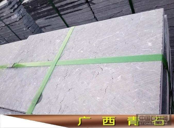 广西青石板材石材路铺