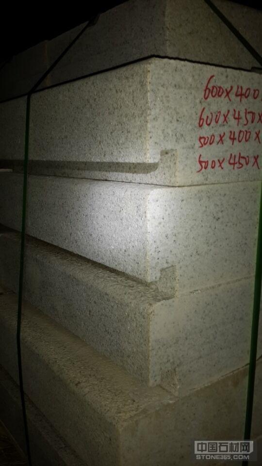 锈石异型石