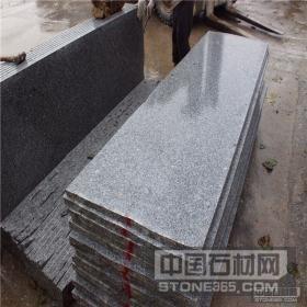 芝麻白工程板