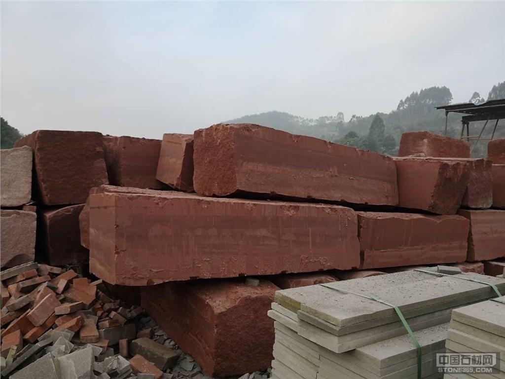 供应红砂岩 灰砂岩