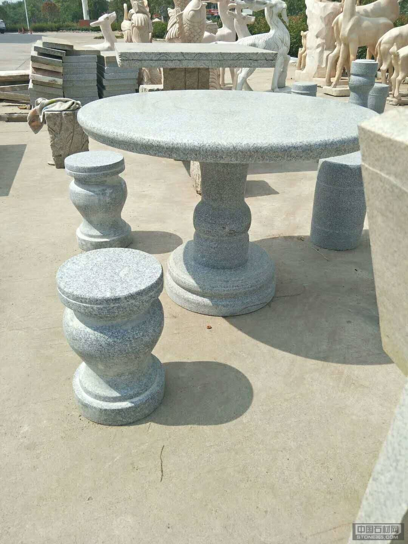 芝麻白芝麻灰石桌石凳