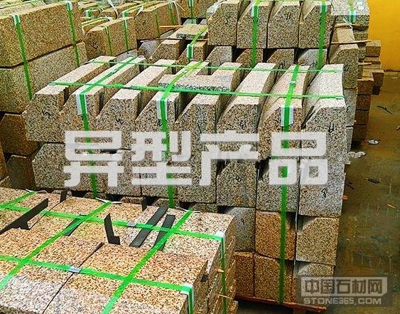 江西黄色花岗岩异型石材