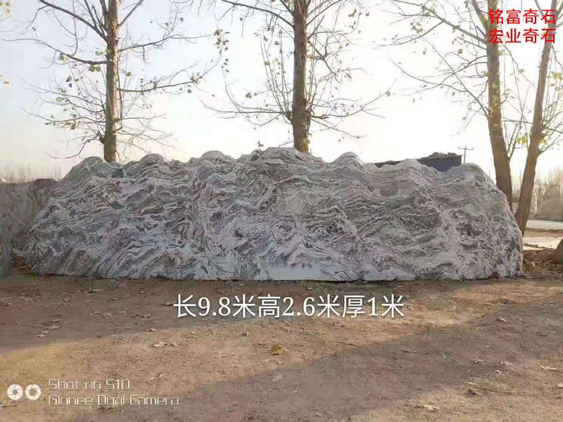 供���@林景�^泰山石 大型切片石