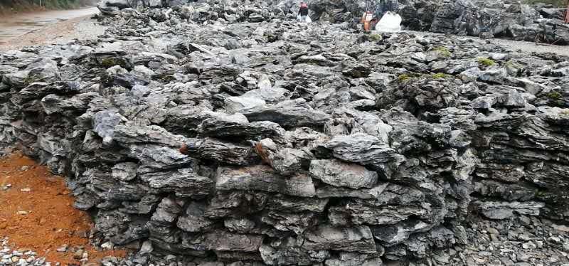 供应小型假山石直销