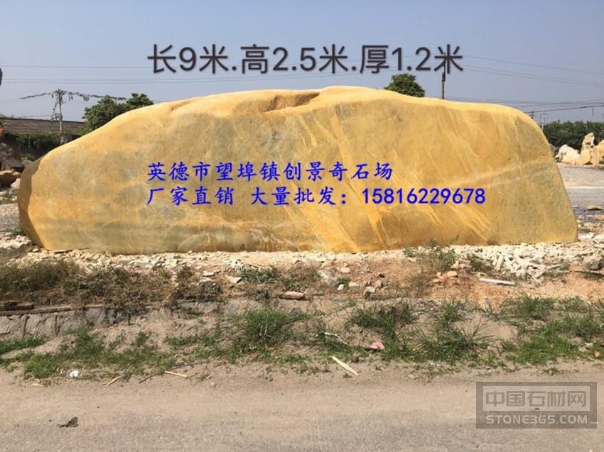 产地直销优质黄蜡石 价格实惠