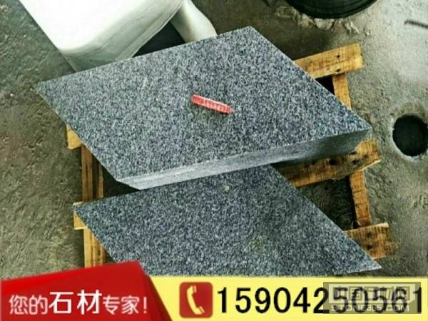 大连芝麻灰614655异型石材