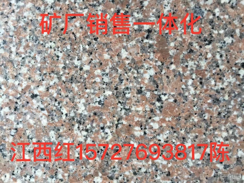 安溪红石材光板
