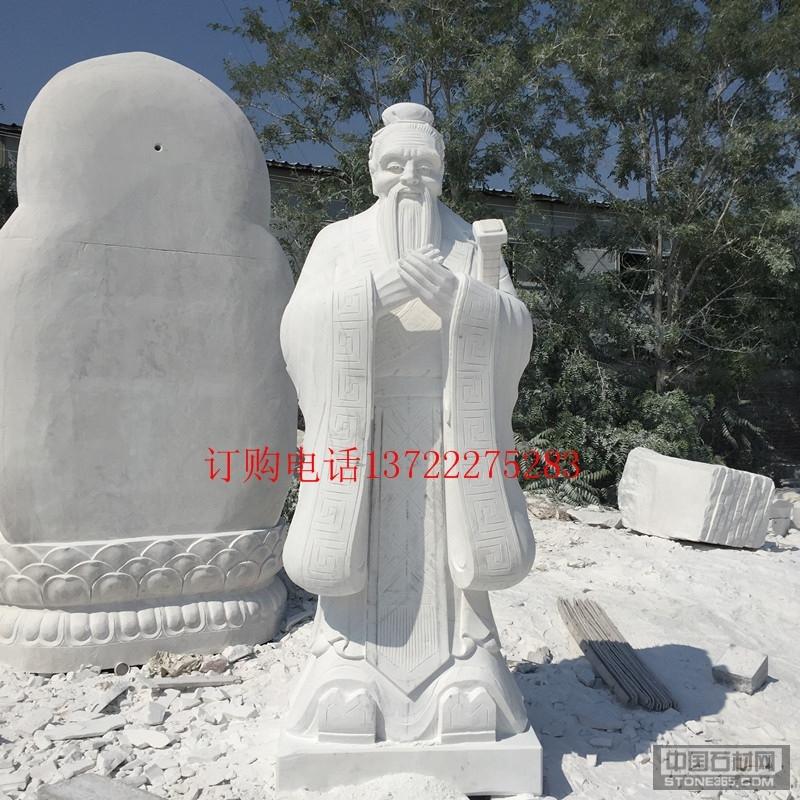校园文化雕mō一下都不给塑 石雕孔子雕像