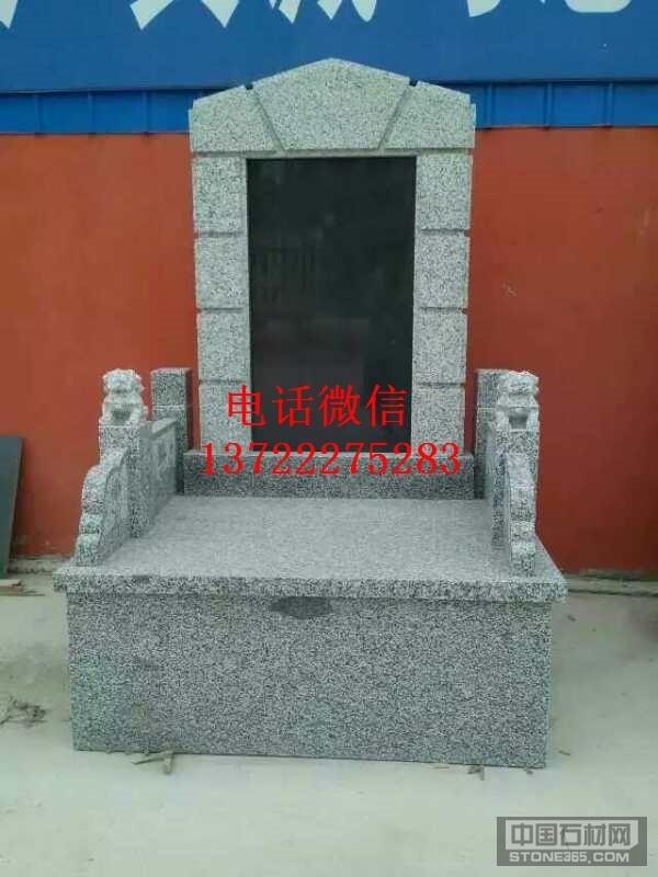 供應黑色大理石公墓組合墓碑