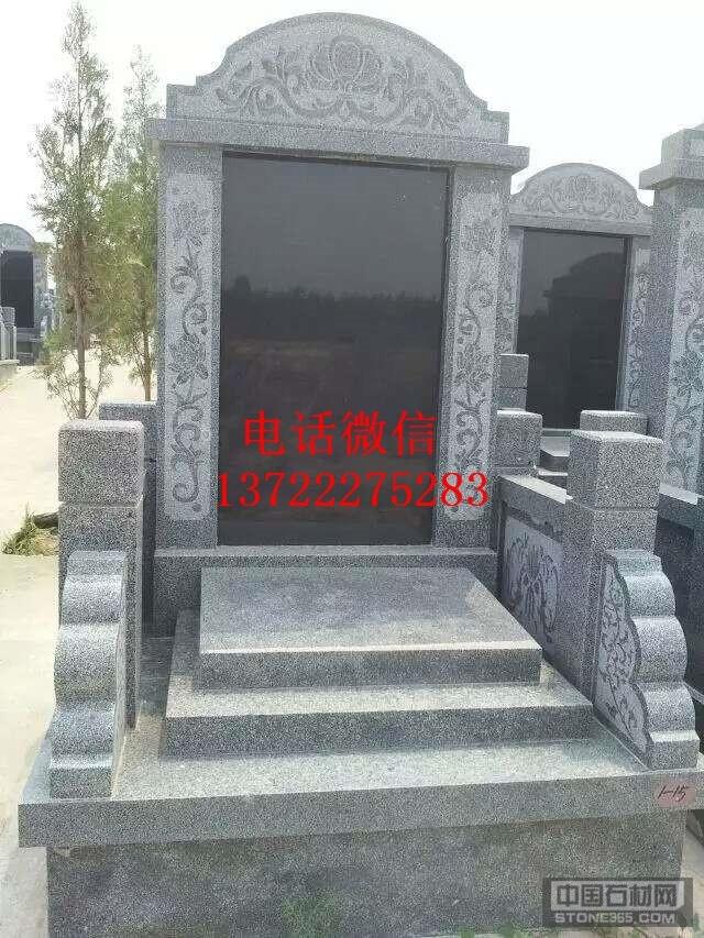供应山西黑花岗岩异性墓碑