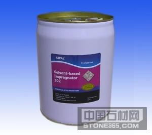 JSC石杰宝302石材防护剂