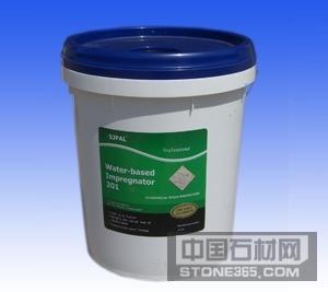 JSC201石材防护剂