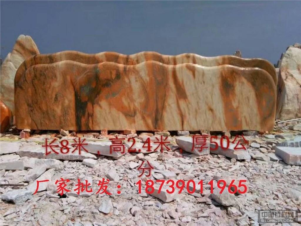 晚霞红假山石-晚霞红风景石厂家