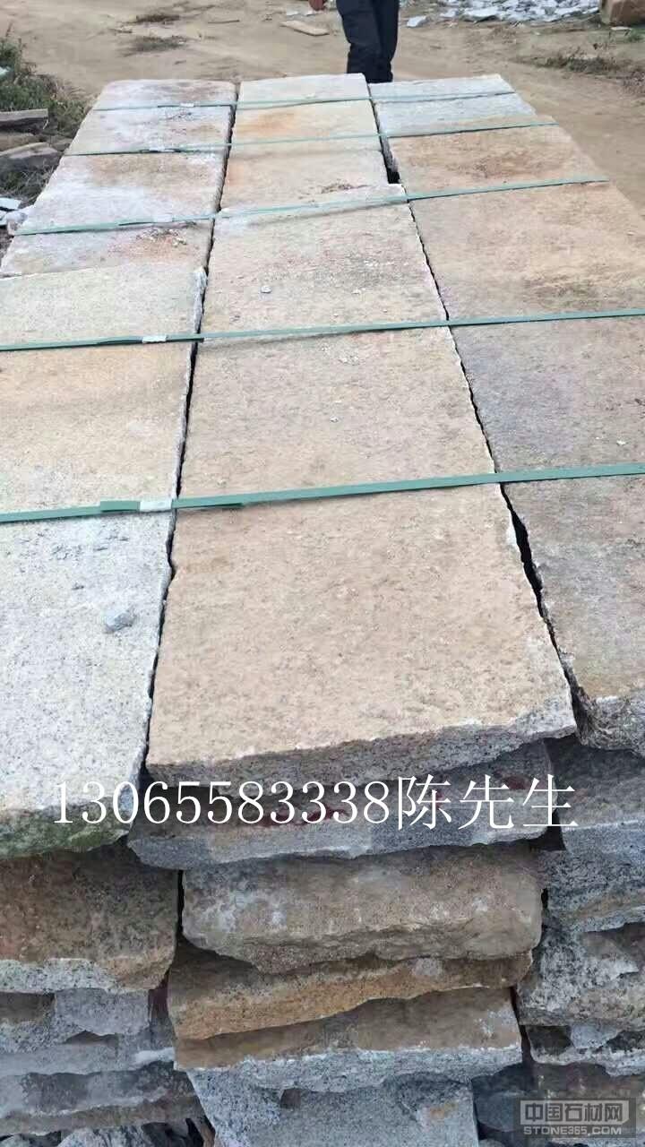 供应古旧石板