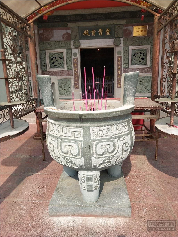 寺庙祭祀花岗岩香炉供桌鼎雕塑